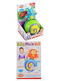 Неваляшка «Мяч», 381A-D, toys.com.ua