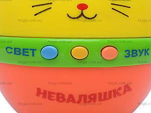 Неваляшка «Веселый зверек», 6339, магазин игрушек