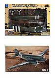 NewRay Cамолет Пилот Classic, 20107, купить
