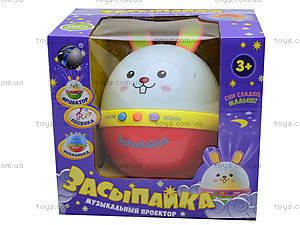 Ночник-неваляшка «Засыпайка», 6339R, детские игрушки