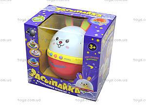 Ночник-неваляшка «Засыпайка», 6339R, магазин игрушек
