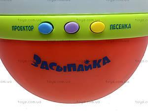 Ночник-неваляшка «Засыпайка», 6339R, toys