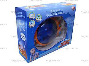 Детский ночник «Морское сияние», 0936, детские игрушки