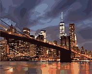 Ночной Нью-Йорк, картина по номерам, КН2133, фото