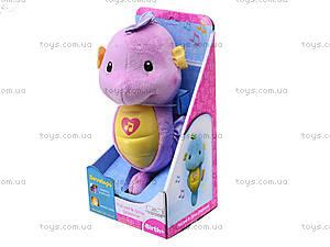 Ночник для детей «Морской конек», 63512, купить