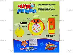 Детский ночник «Чудо-лампа», 0955, toys.com.ua