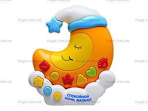 Проектор звездного неба «Баюшки-Баю», 7554, игрушки