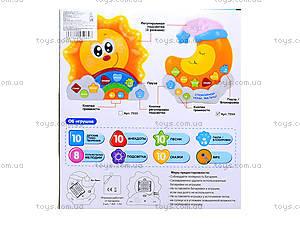 Проектор звездного неба «Баюшки-Баю», 7554, детские игрушки
