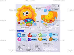 Ночник с проектором «Баюшки-Баю», 7555, игрушки