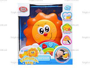 Ночник с проектором «Баюшки-Баю», 7555, детские игрушки