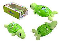 """Ночник-проектор """"Черепаха"""" музыкальная, JLD333-22A, toys.com.ua"""