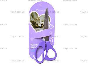 Ножницы детские Rachael Hale, R14-122K