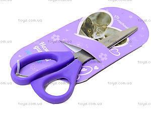 Ножницы детские Rachael Hale, R14-122K, купить