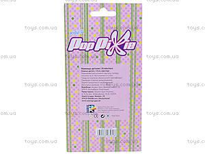 Ножницы в футляре Pop Pixie, PP13-125K, купить