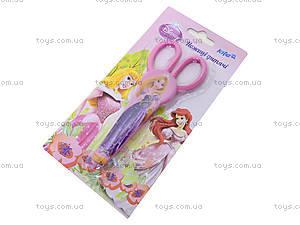 Ножницы в футляре Princess, P13-125K, купить