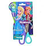 """Ножницы 13 см """"Frozen"""" (2 штуки в упаковке), 480375, интернет магазин22 игрушки Украина"""