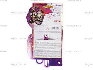 Ножницы для детей «Долго и счастливо», 480227, купить
