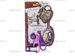 Ножницы для детей «Долго и счастливо», 480227