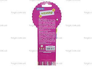 Ножницы детские «Собачка», 480248, купить