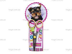 Ножницы детские «Собачка», 480248