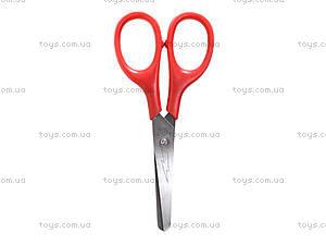 Ножницы детские «Тачки», 480213, отзывы