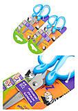 Ножницы 128 мм, пластиковые ручки с резиновыми вставками, синие (2 штуки в упаковке), ZB.5011-02, игрушки