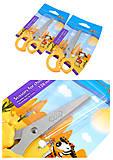 Ножницы детские, 128 мм, желтые (2 штуки), ZB.5010-08, набор