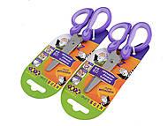 Ножницы детские 128 мм, фиолетовые (2 штуки), ZB.5011-07, игрушки