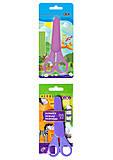 Ножницы с линейкой в чехле 135мм (фиолетовые), ZB.5004-07, опт