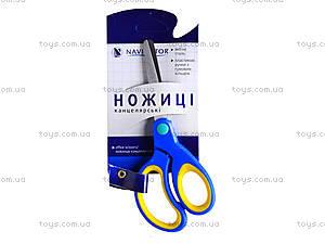Ножницы синие Navigator, 15 см, 71311-NV, купить