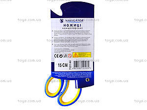 Ножницы синие Navigator, 15 см, 71311-NV, фото
