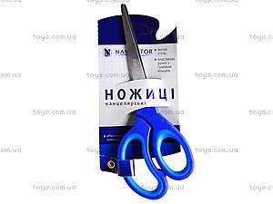 Ножницы детские Navigator, 17 см, 71307-NV, купить