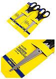 Офисные ножницы, 16 см (2 штуки), BM.4507, отзывы