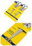 Офисные ножницы , 160 мм, серые (2 штуки), BM.4507-09, доставка