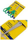 Офисные ножницы, 160 мм, зеленые (2 штуки), BM.4507-04, игрушка