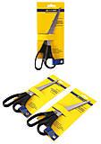 Ножницы офисные, нержавеющая сталь (2шт. в упаковке), BM.4506, интернет магазин22 игрушки Украина