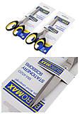 Ножницы цельнометаллические, резиновые вставки (2шт. в упаковке), BM.4520, опт