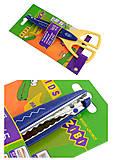 """Ножницы """"зиг-заг"""" 165 мм, синие, ZB.5020-02, игрушки"""