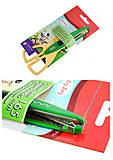 """Ножницы """"зиг-заг"""", зеленые, ZB.5020-04"""