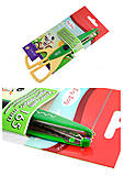 "Ножницы ""зиг-заг"", зеленые, ZB.5020-04, отзывы"