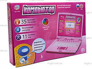 Ноутбук детский, 35 функций, 7161, фото