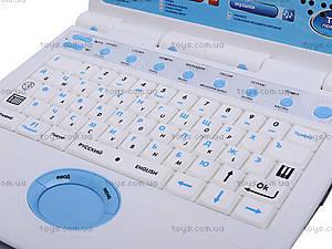 Ноутбук для детей, русско-английский, 7293, фото
