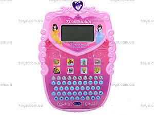 Ноутбук «Компьюша», ZR66579R