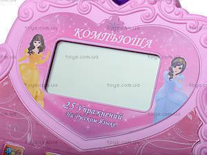 Ноутбук «Компьюша», ZR66579R, цена