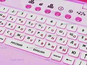 Ноутбук обучающий англо-русский, 60 функций, 7314, фото