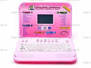 Ноутбук обучающий англо-русский, 60 функций, 7314, toys