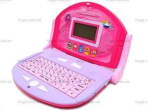 Ноутбук русско-английский для девочки, BSS003A E/R, купить