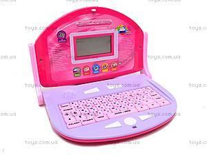 Ноутбук русско-английский для девочки, BSS003A E/R, отзывы