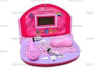 Ноутбук русско-английский для девочки, BSS003A E/R