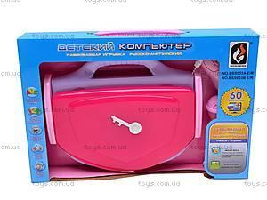 Ноутбук русско-английский для девочки, BSS003A E/R, цена